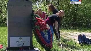 Волонтерская акция прошла на Лобановском кладбище (ГТРК Вятка)