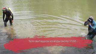 Мужчина утонул в реке на глазах у родственников