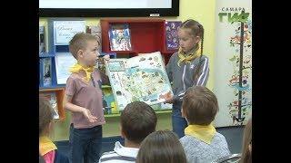 Путешествие по России. В областной детской библиотеке для школьников провели интерактивную акцию