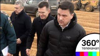 Андрей Воробьёв рассказал о том, какие работы проходят на полигоне «Ядрово»
