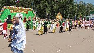 В Мордовии отметили праздник Сабантуй.