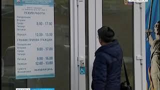 В Красноярске арестован заместитель управляющего Пенсионного фонда по краю