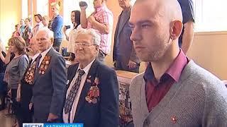 В Калининграде сегодня отмечают День рождения пионерского движения