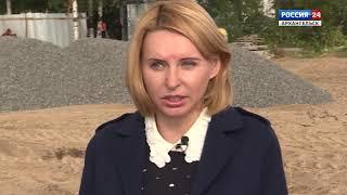 «Архангельск — перспективы развития»
