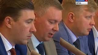 Будущий отопительный сезон обсудили на совещании с Главным федеральным инспектором(ГТРК Вятка)