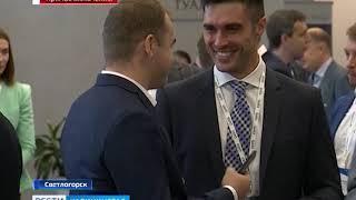 В Светлогорске стартует VI всероссийский форум «ПРОФ-IT»
