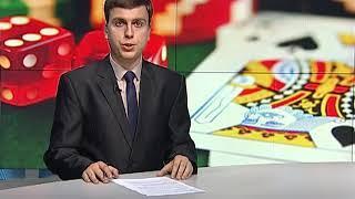 В России ужесточат наказание за нелегальные азартные игры