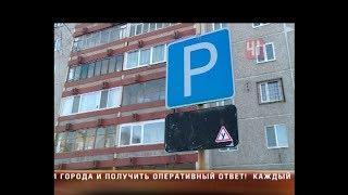 Вандалы уничтожили парковку для инвалидов