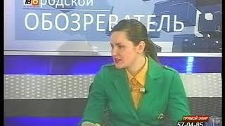 Городской обозреватель 15 02 2018