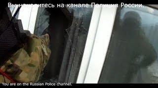 СПЕЦНАЗ ФСКН  / СТУДЕНТ / ШТУРМ КВАРТИРЫ