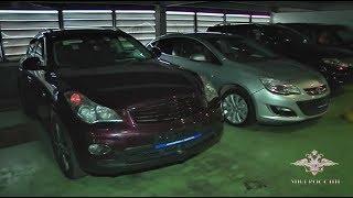 В Москве задержаны подозреваемые в мошенничестве при продаже автомобилей
