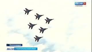«Стрижи» устроили зрелищное авиашоу в Железноводске