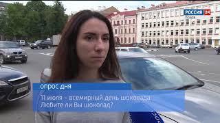 Опрос дня. Псков. 11.07.2018