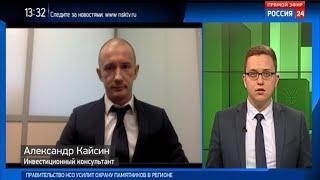ВЦИОМ: Россияне ожидают подорожания доллара