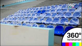 Стадион в Селятине будет готов к Чемпионату мира 1 мая