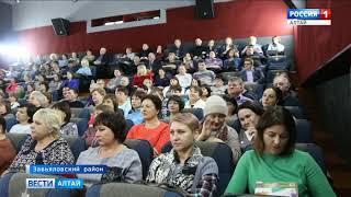 В райцентре Завьялово открылся современный кинотеатр