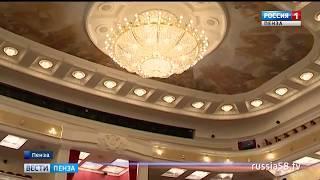 Музей театра планируется открыть в Пензе к 2019 году