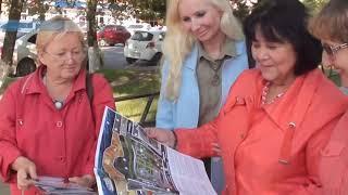 """Презентация игры-квеста """"Самый-самый Благовещенск"""""""