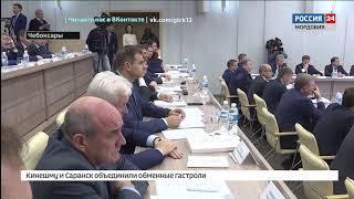 Владимир Волков принял участие в заседании Совета ПФО, посвященном медицинской помощи