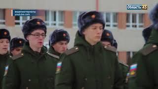 В Зауралье служить в армии смогут мужчины после 27 лет