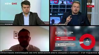 Вакаров: Россия шантажирует и давит на Украину, патрулируя Азовское море 13.08.18