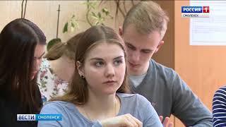 В Смоленске появится центр социально-контекстного образования