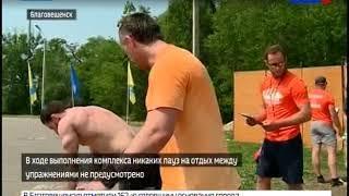 Благовещенские кроссфит-атлеты не отдали хабаровчанам Кубок города