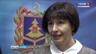 """""""Вести. Брянск"""" (эфир 20.11.2018 в 20:45)"""