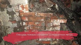 В Кирилловском районе пожар унёс жизни двоих человек