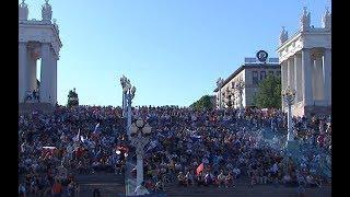 В Волгограде открылся Фестиваль болельщиков FIFA
