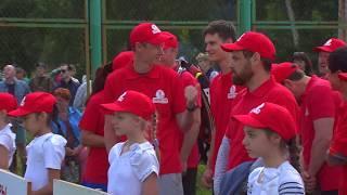 Турнир по теннису памяти Александра Веретено