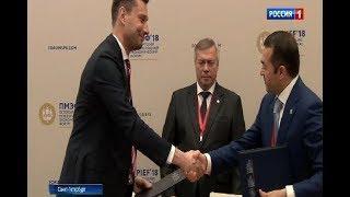 Итоги второго дня Петербургского экономфорума: инвестпортфель Дона пополнился крупными проектами