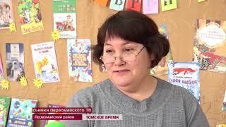 Выпуск новостей 05.09.2018