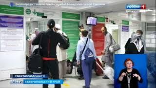 Мусульмане Северного Кавказа отправились в хадж