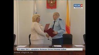 Чувашский прокурор и омбудсмен республики по правам человека подписали соглашение о сотрудничестве