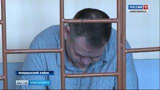В Колыванском суде начали рассматривать дело о гибели двоих детей в коммунальной яме
