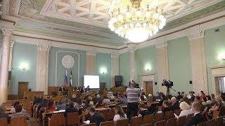 Публичные слушания по бюджету Мордовии