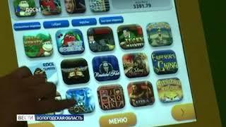 В Вологде оштрафовали организаторов игорного бизнеса