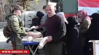 РОФ Кадырова продолжает масштабную гуманитарную миссию в Сирии