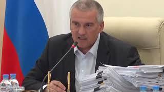 Крымские министры обсудили проблемы республики