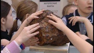 Школьники Ханты-Мансийска прикоснулись к метеориту, возраст которого более 70 лет