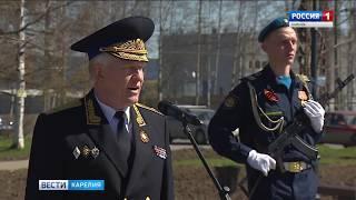 """""""Вести-Карелия"""". 08.05.2018"""