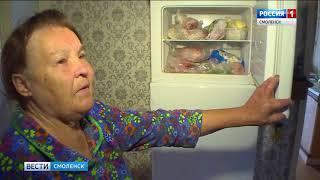 Вяземские грабители задержаны смоленской полицией