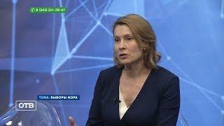 Изменение системы выбора мэра Екатеринбурга