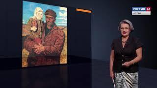 «Славные люди Алтая»: художник-летописец Геннадий Борунов