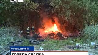 Подробности пожара в квартире многоэтажки на Затинной - дежурный репортер
