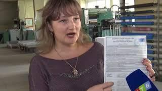 Печать бюллетеней на выборы запущена