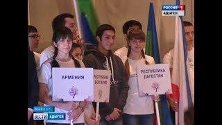 В Адыгее открылась III Кавказская математическая олимпиада
