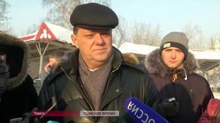 В Томске открыли каток размером с гектар