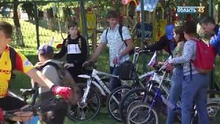 В Кургане прошёл благотворительный велопарад